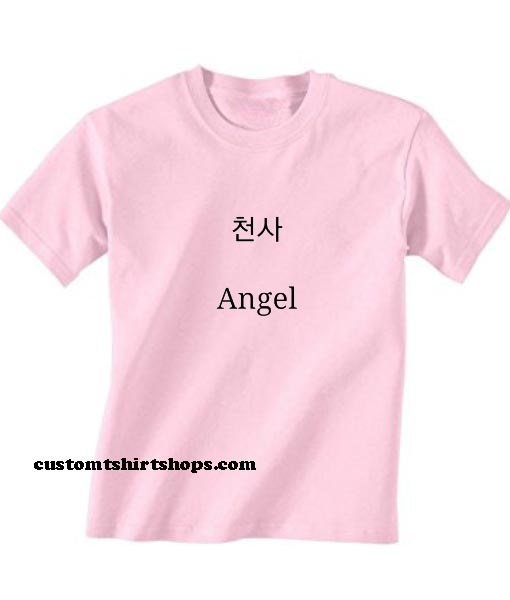 Angel Quotes Shirt