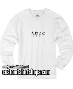 Shit Japanese funny Sweatshirts