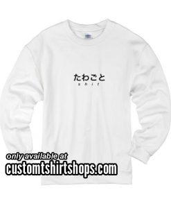 Shit Japanese funny Sweatshirts