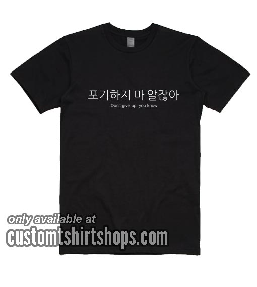 Don't Give Up You Know T-ShirtDon't Give Up You Know T-Shirt