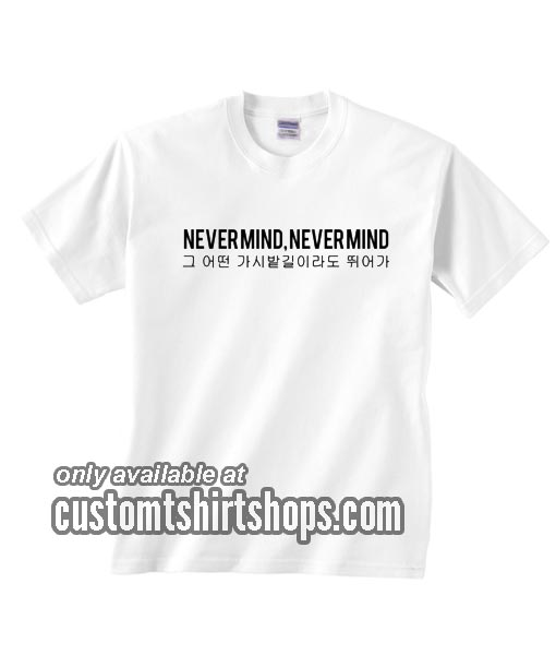 Nevermind Korean T-Shirt